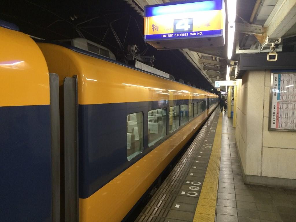 橿原神宮前駅に到着