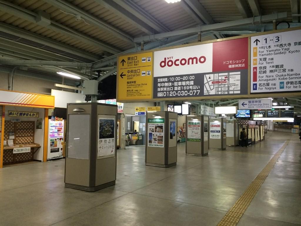 橿原神宮前駅中央改札口