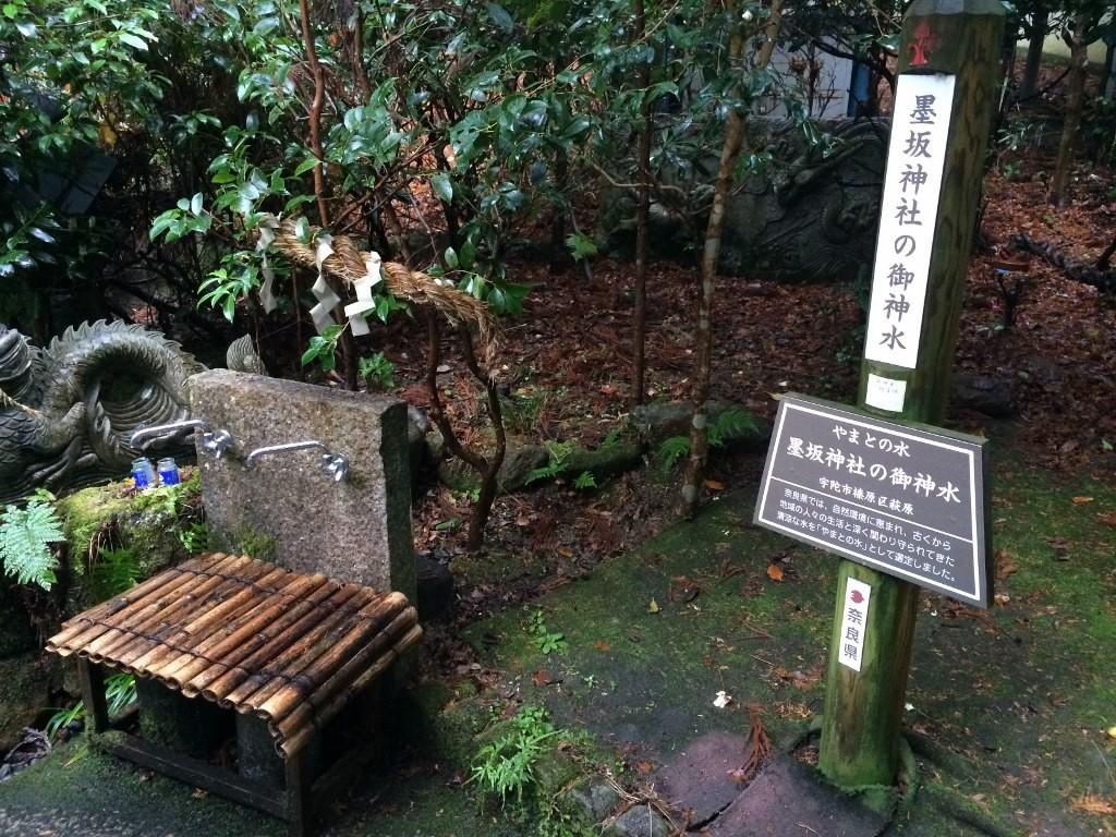 墨坂神社11