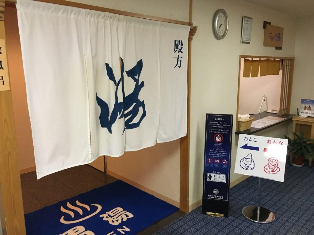 橿原ロイヤルホテル (4)