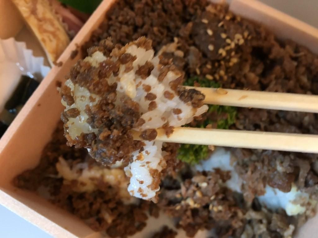 お弁当牛肉どまん中 (19)