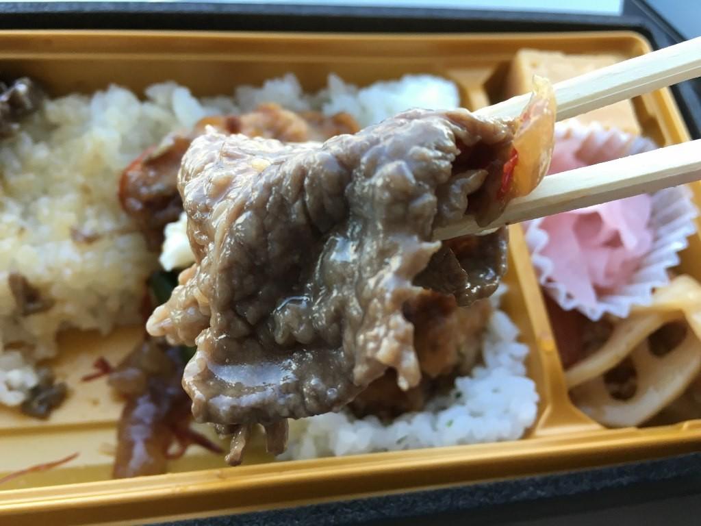 黒毛和牛焼肉とチキン南蛮弁当 西麻布吾空 羽田空港お弁当 (11)