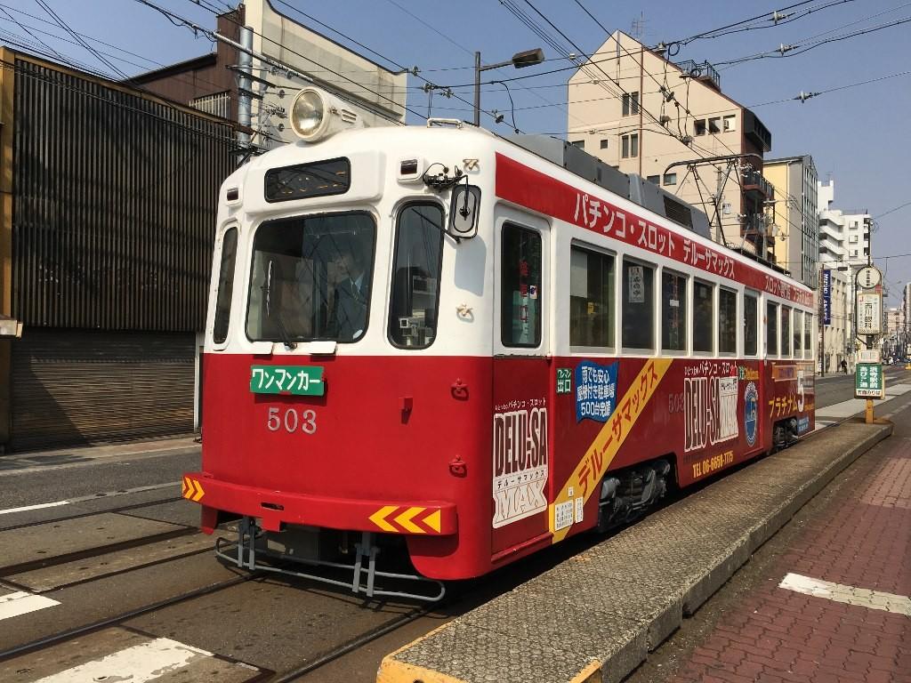 阪堺電軌阪堺線 (1)