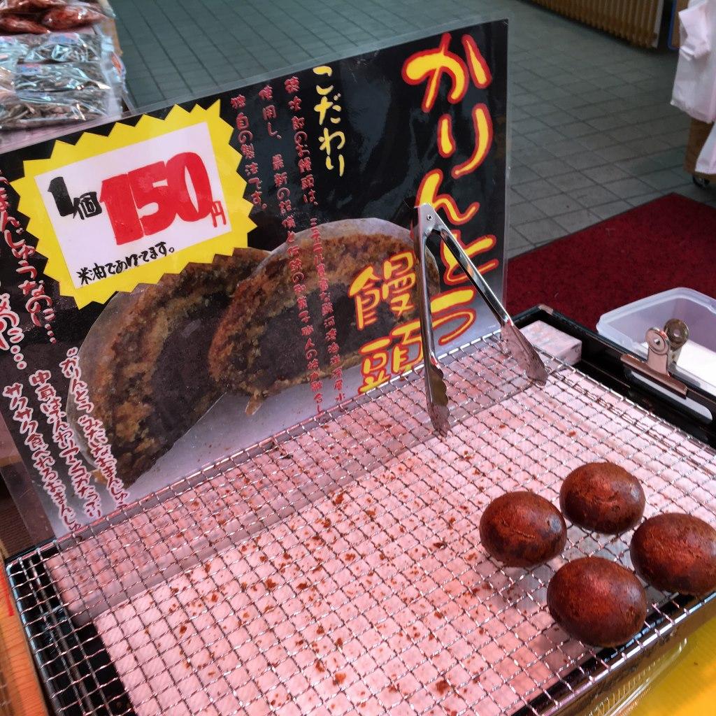 石切参道商店街 (25)