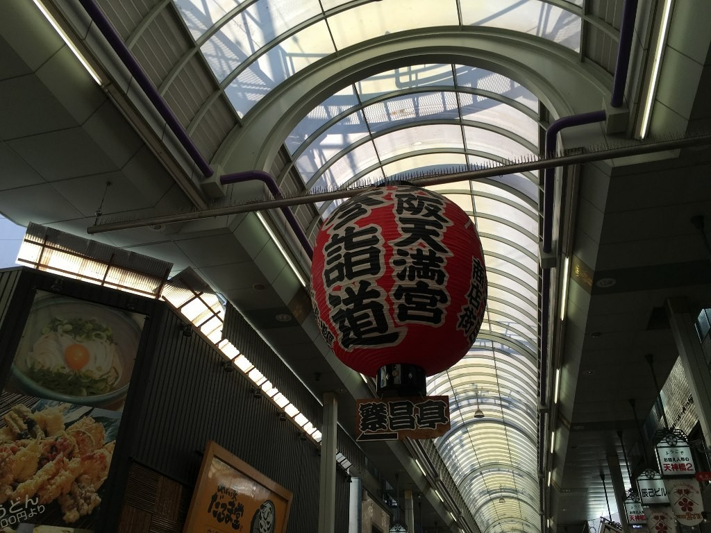 大阪天満宮 (10)