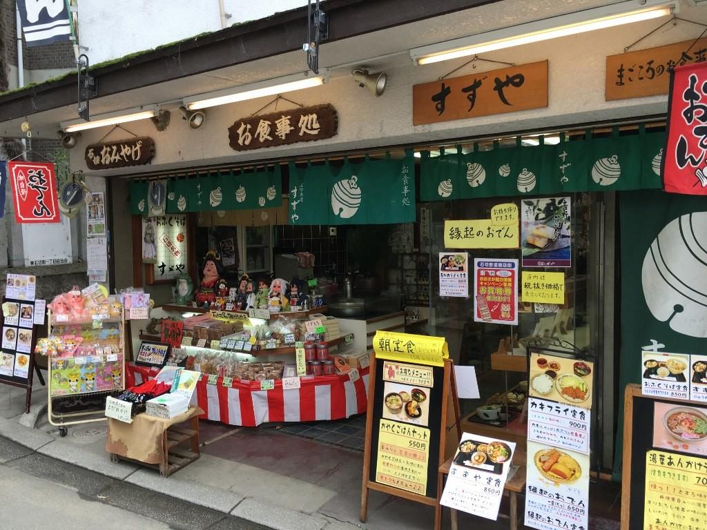 石切参道商店街 (2)