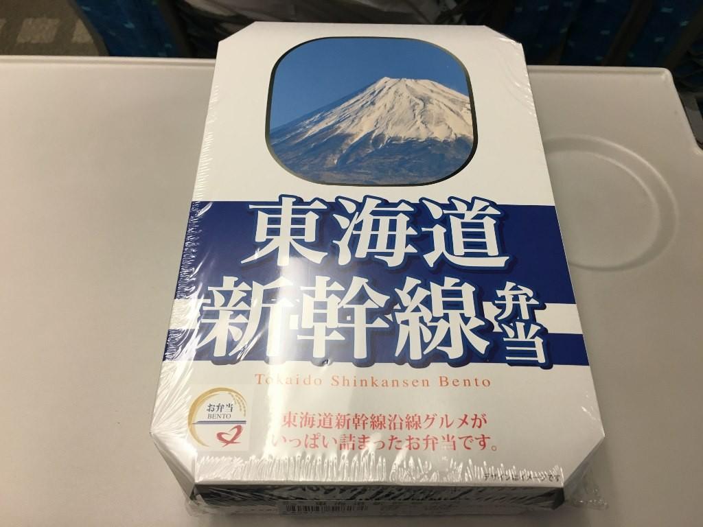 お弁当東海道新幹線 (2)