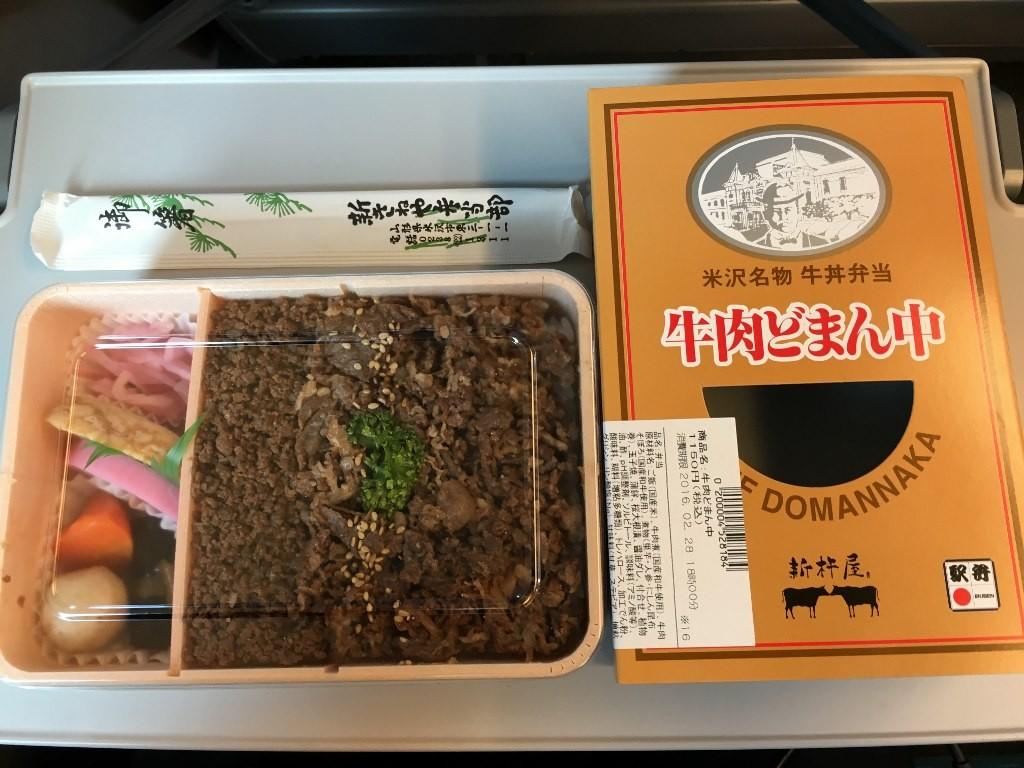 お弁当牛肉どまん中 (11)