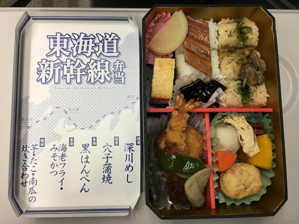 お弁当東海道新幹線 (7)