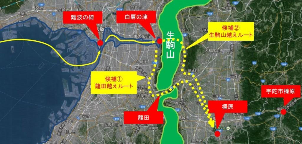 東征大和入りルート