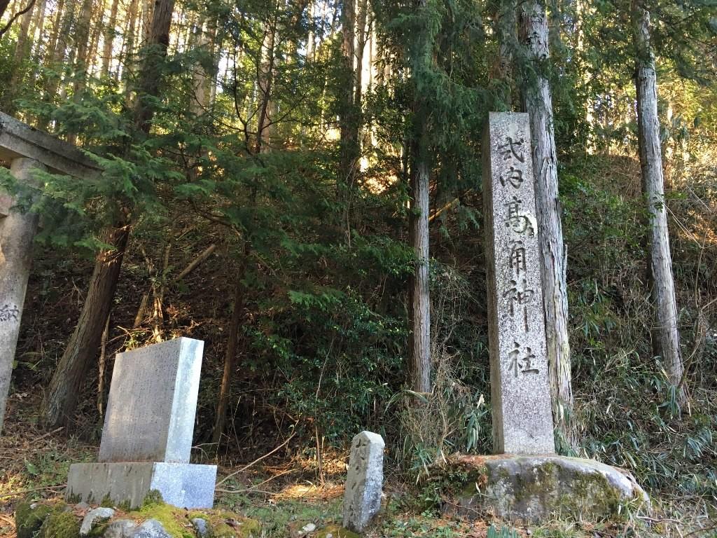 高倉山 神武東征 (11)