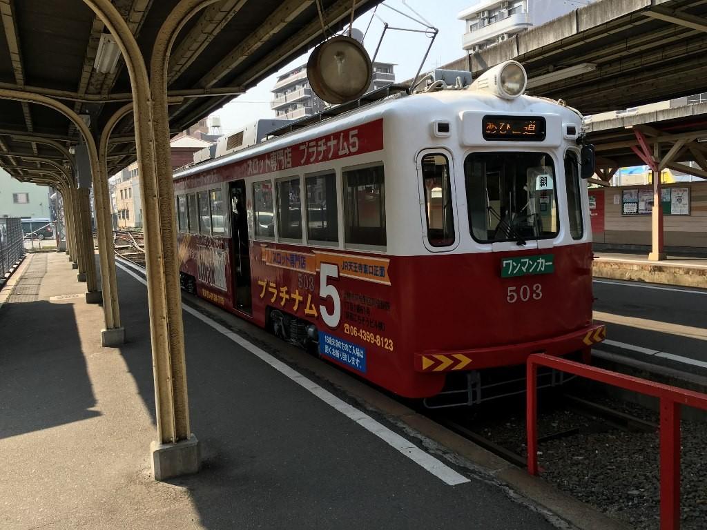 阪堺電軌阪堺線 (26)