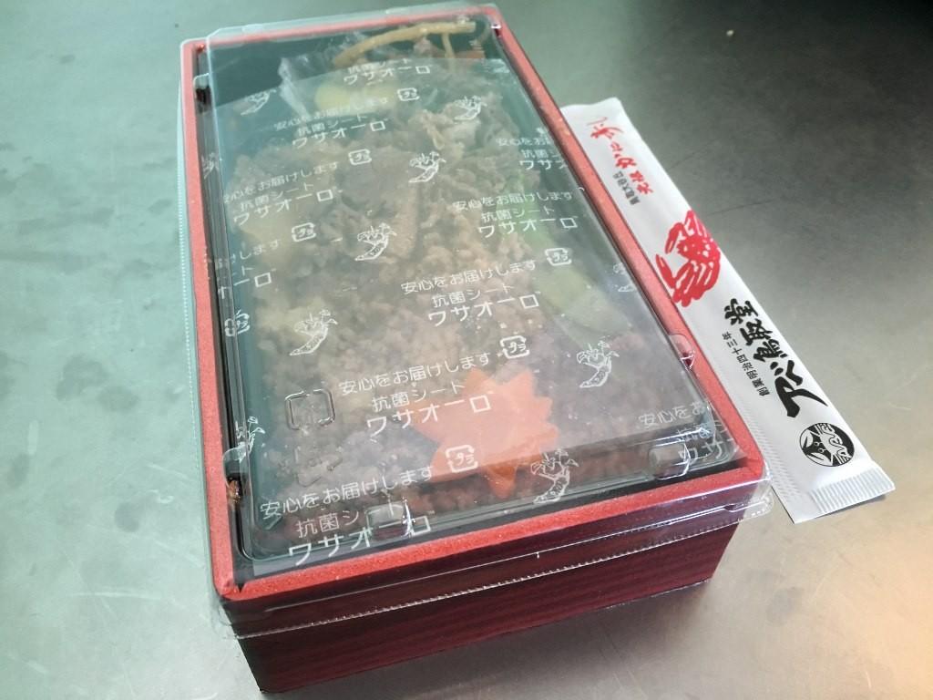 鳥取牛弁当(そぼろいろ) 羽田空港お弁当 (6)