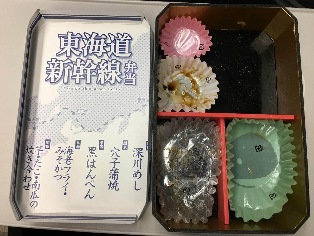 お弁当東海道新幹線 (1)