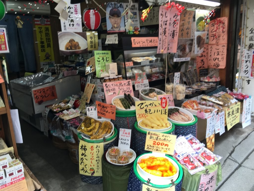 石切参道商店街 (6)