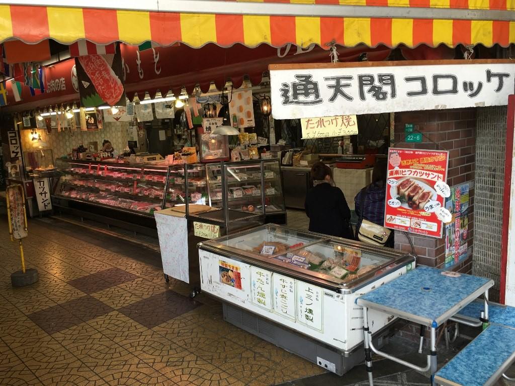 通天閣コロッケ (7)