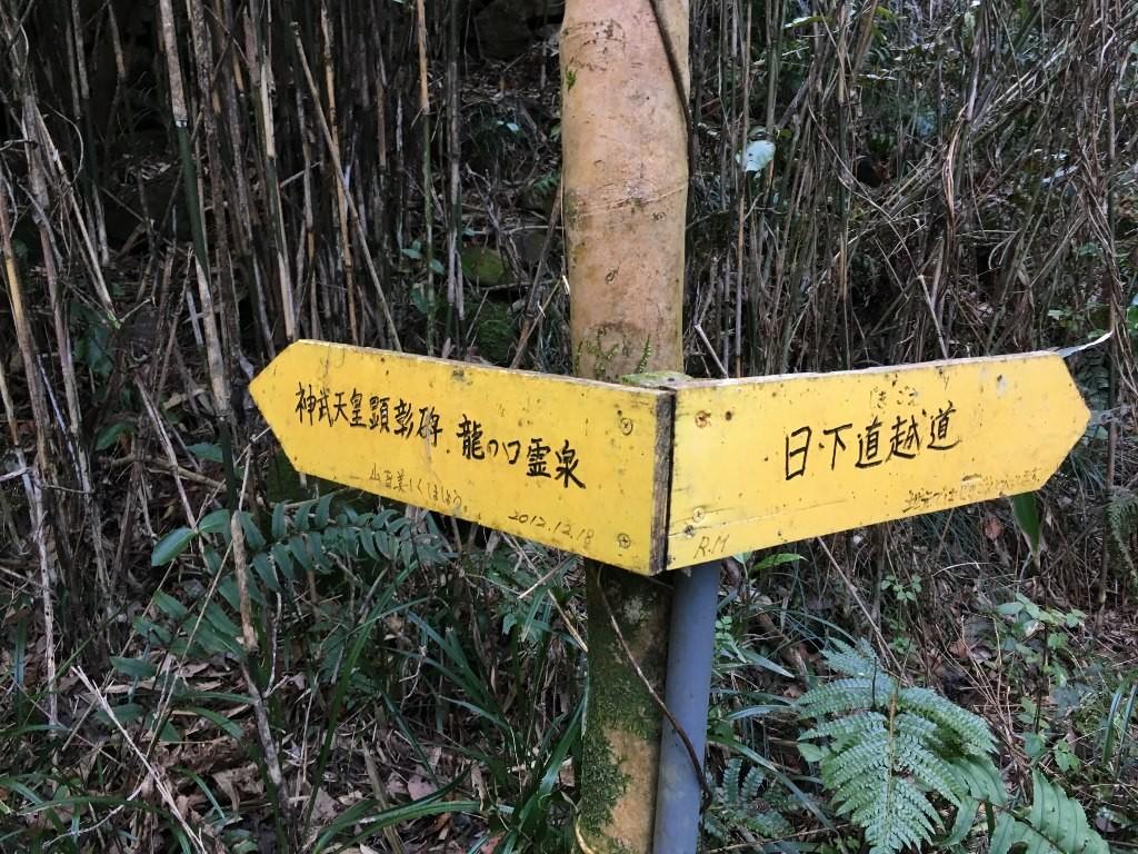孔舎衛坂 (62)