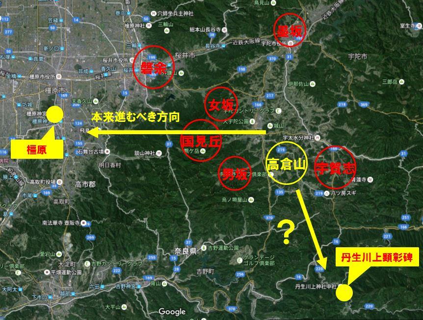 丹生川上顕彰碑地図