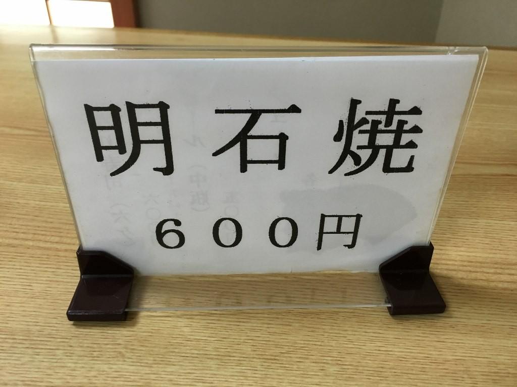 石切商店街(石切駅~新石切駅) (52) (1024x768)