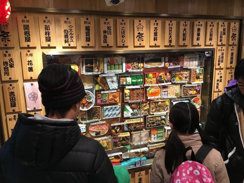 東京駅駅弁屋 祭 (5) (1024x768)