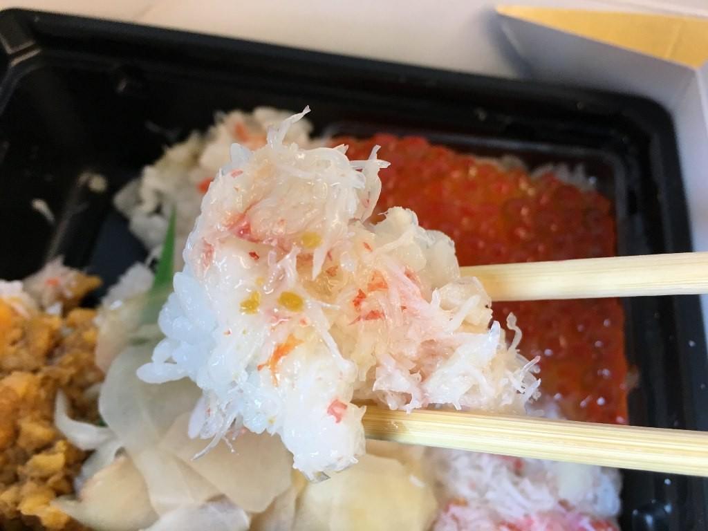 北の海鮮鮨 (14) (1024x768)