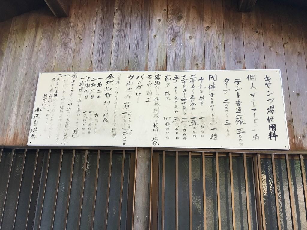 夢渕 (36)