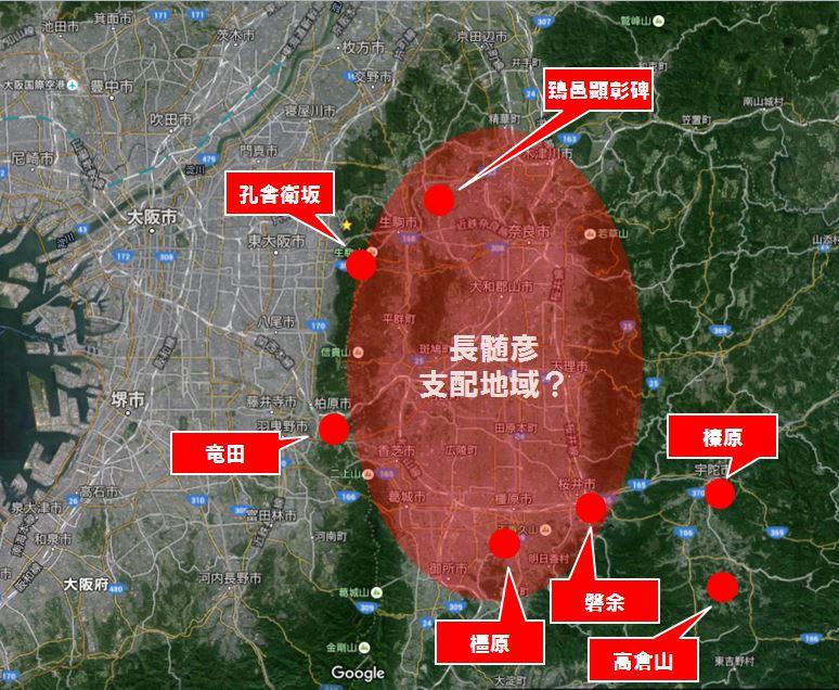 中洲=大和平野3
