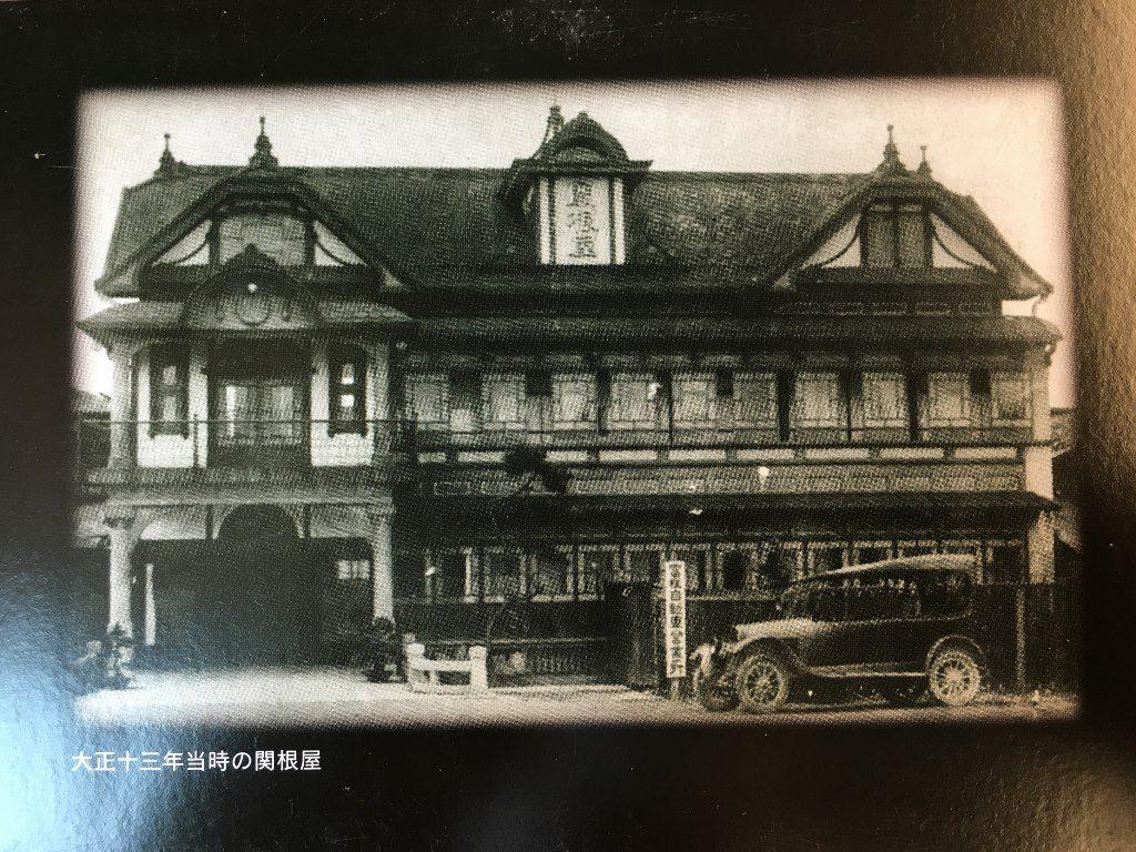 秋田比内地鶏こだわり鶏めし (6)