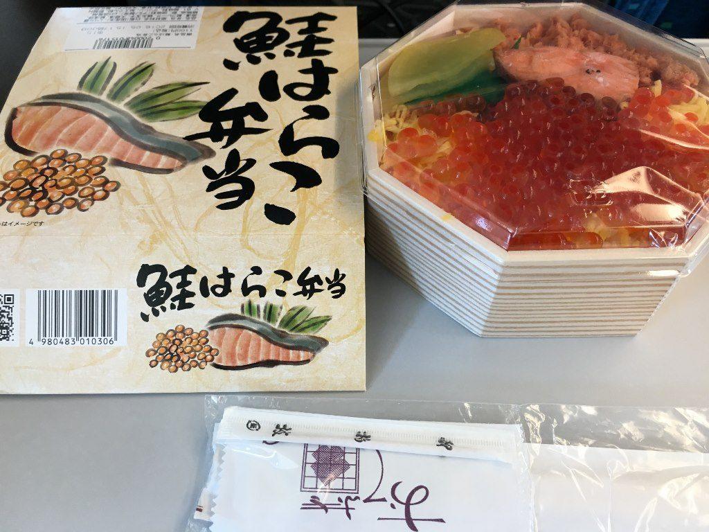 鮭はらこ弁当 (4)