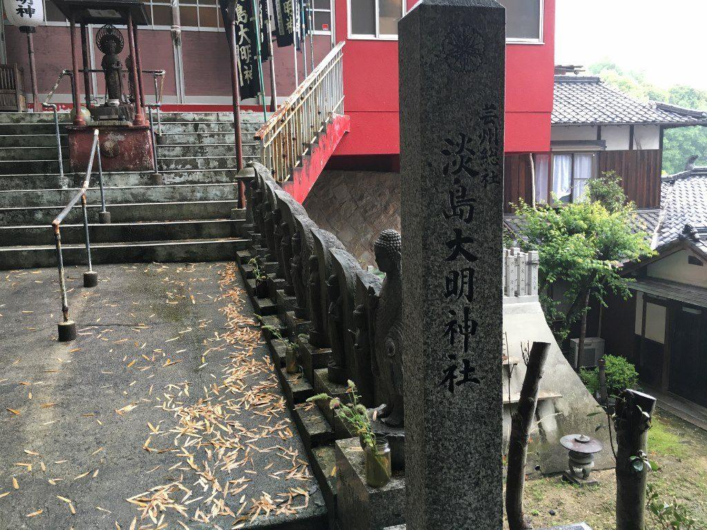 淡島大名神社 (7)