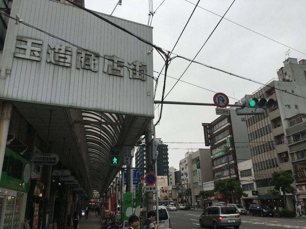 玉造稲荷神社 (3)