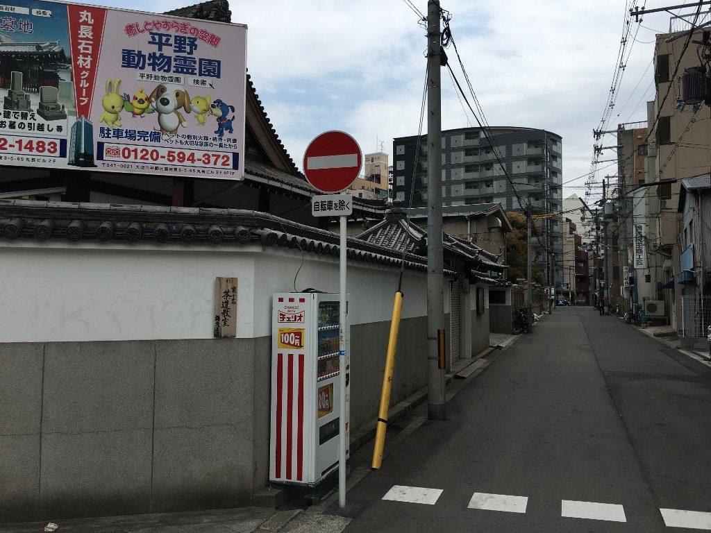 今宮戎神社 (6)