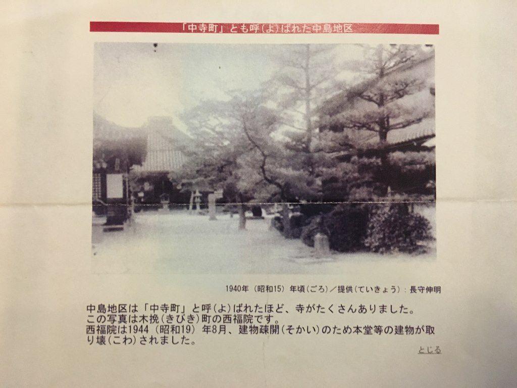 淡島大名神社 (27)