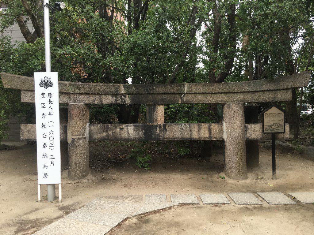 玉造稲荷神社 (45)