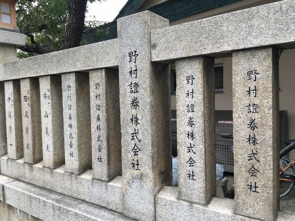 今宮戎神社 (11)