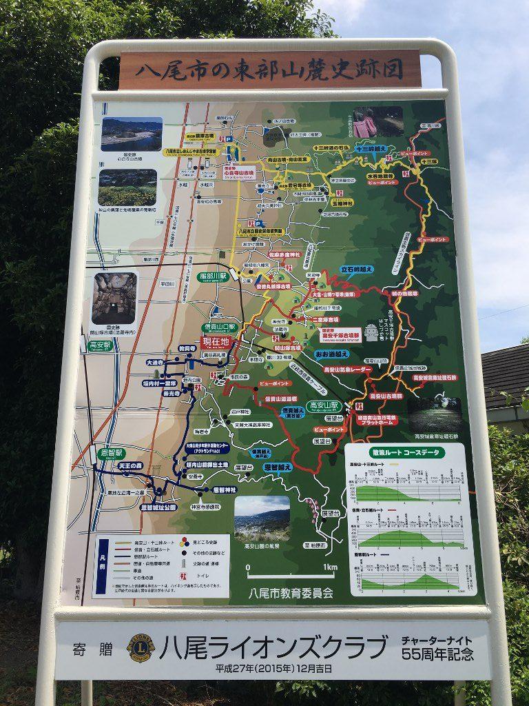信貴山口駅と信貴線とケーブルカー (29)