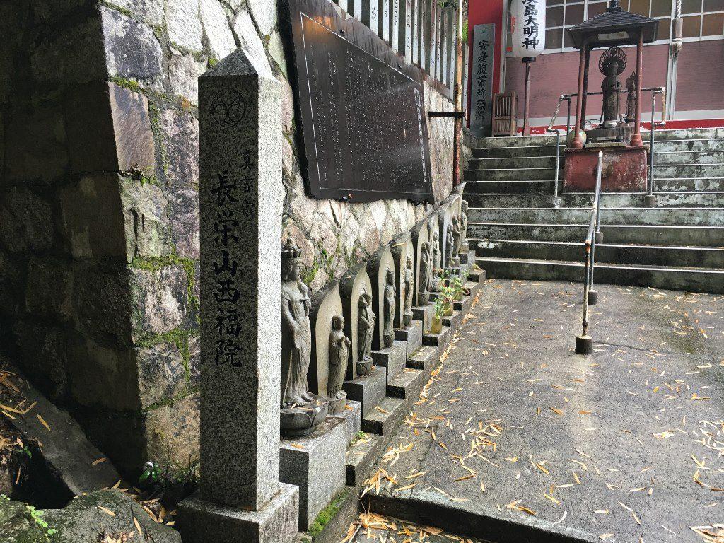 淡島大名神社 (6)