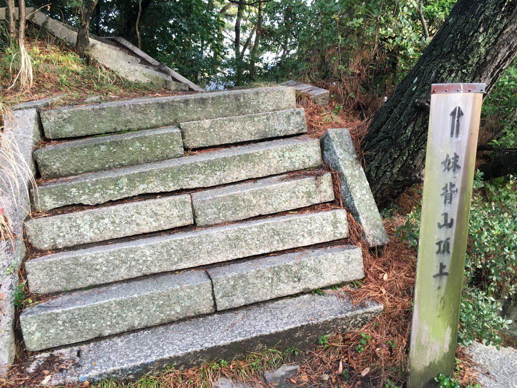三断橋と妹背山 (15)