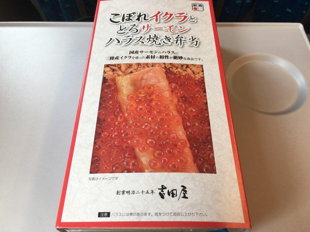 こぼれイクラととろサーモンハラス焼き弁当 (3)