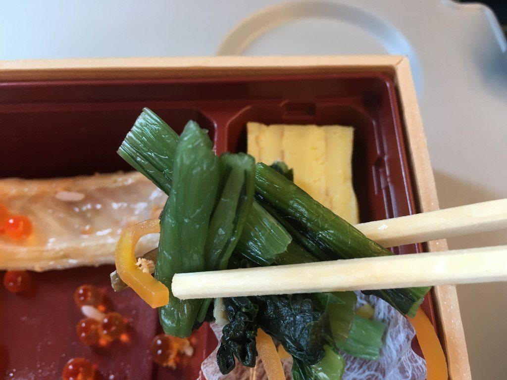 こぼれイクラととろサーモンハラス焼き弁当 (17)