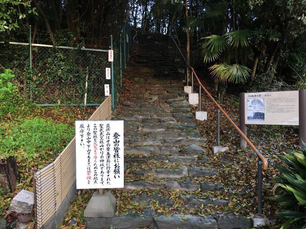 玉津島神社 (1)