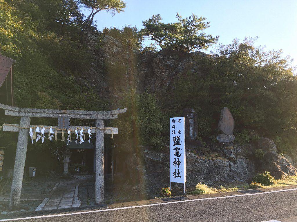 鹽竃神社 (1)