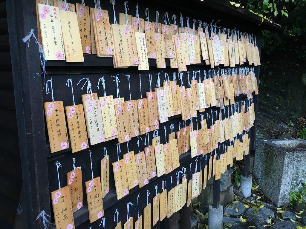 鹽竃神社 (4)