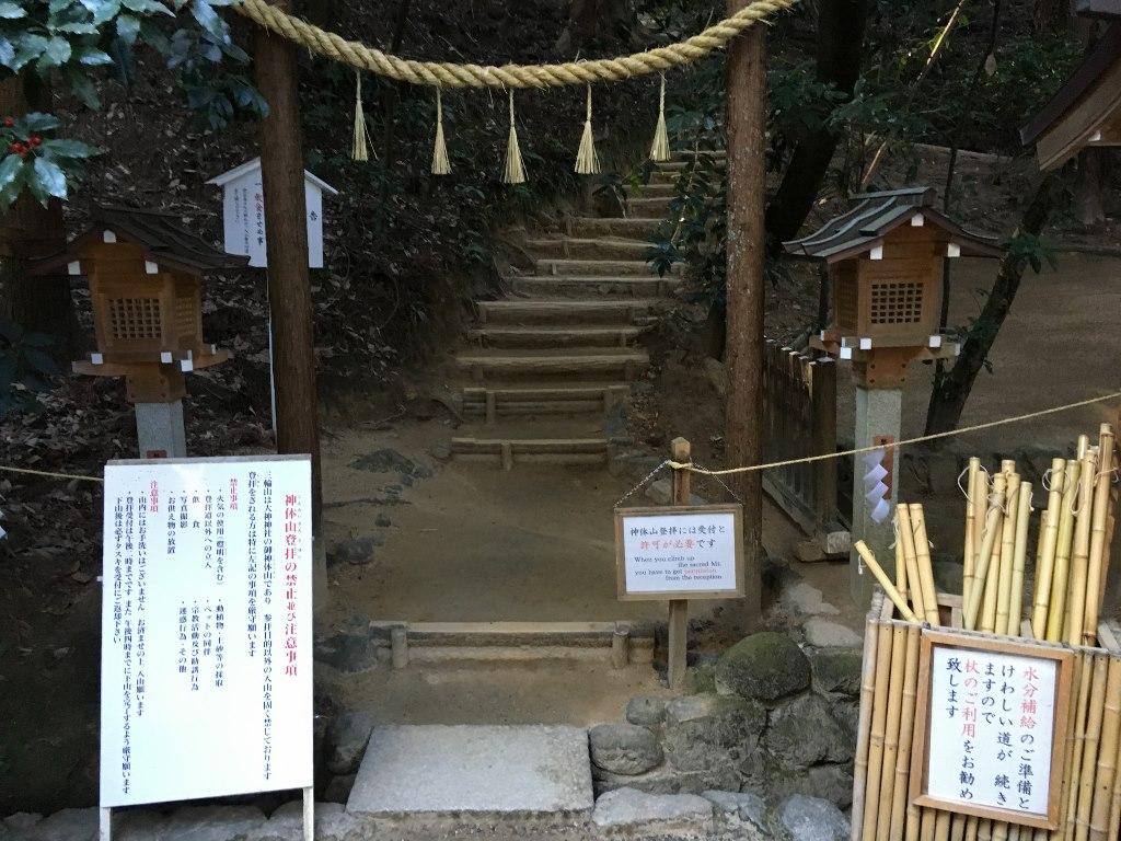大神神社 (98)