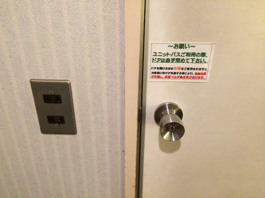 橿原オークホテル9