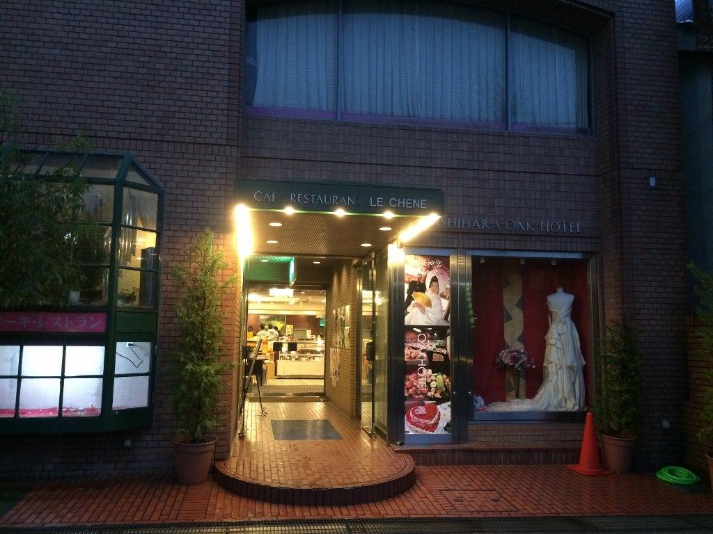 橿原オークホテル1