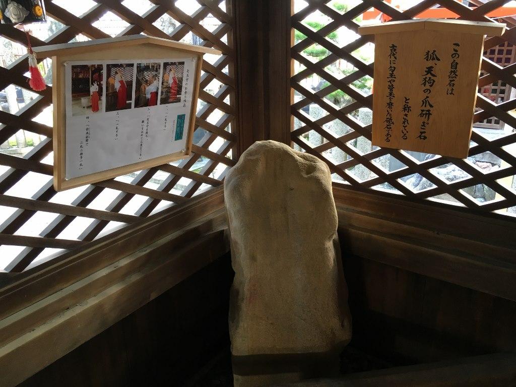 大阪天満宮 (72)