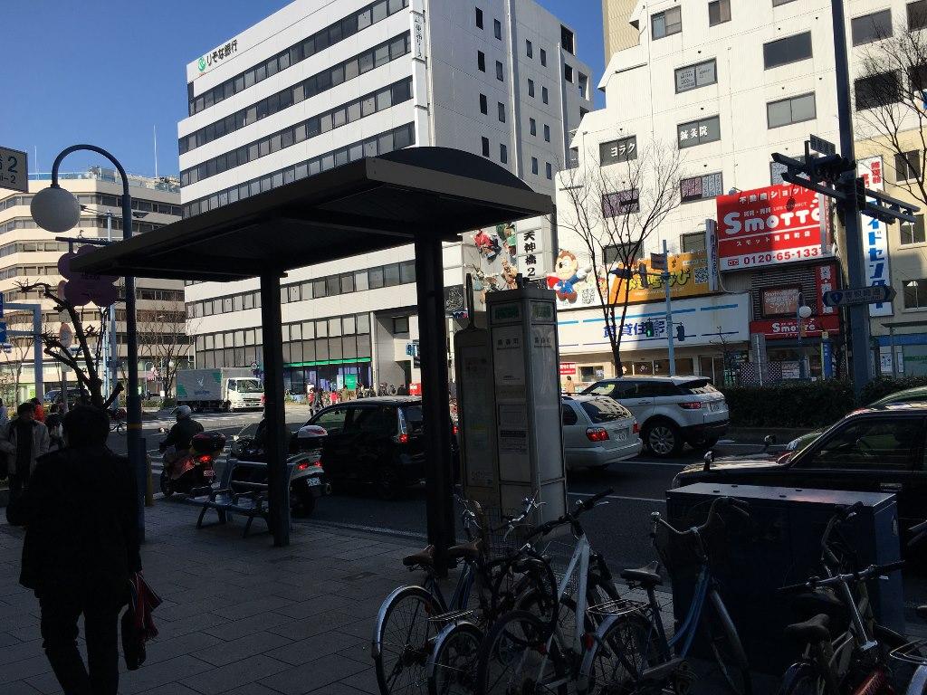 大阪天満宮 (6)