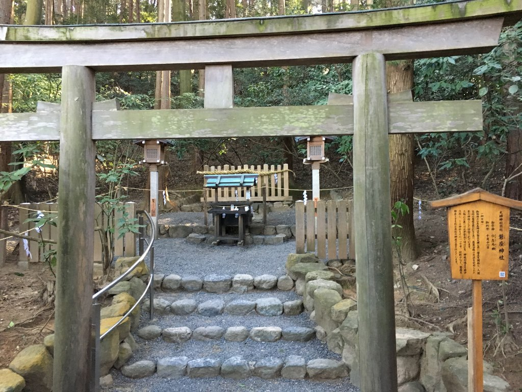 大神神社 (86)