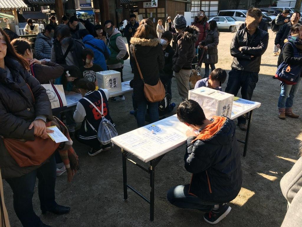 大阪天満宮 (58)
